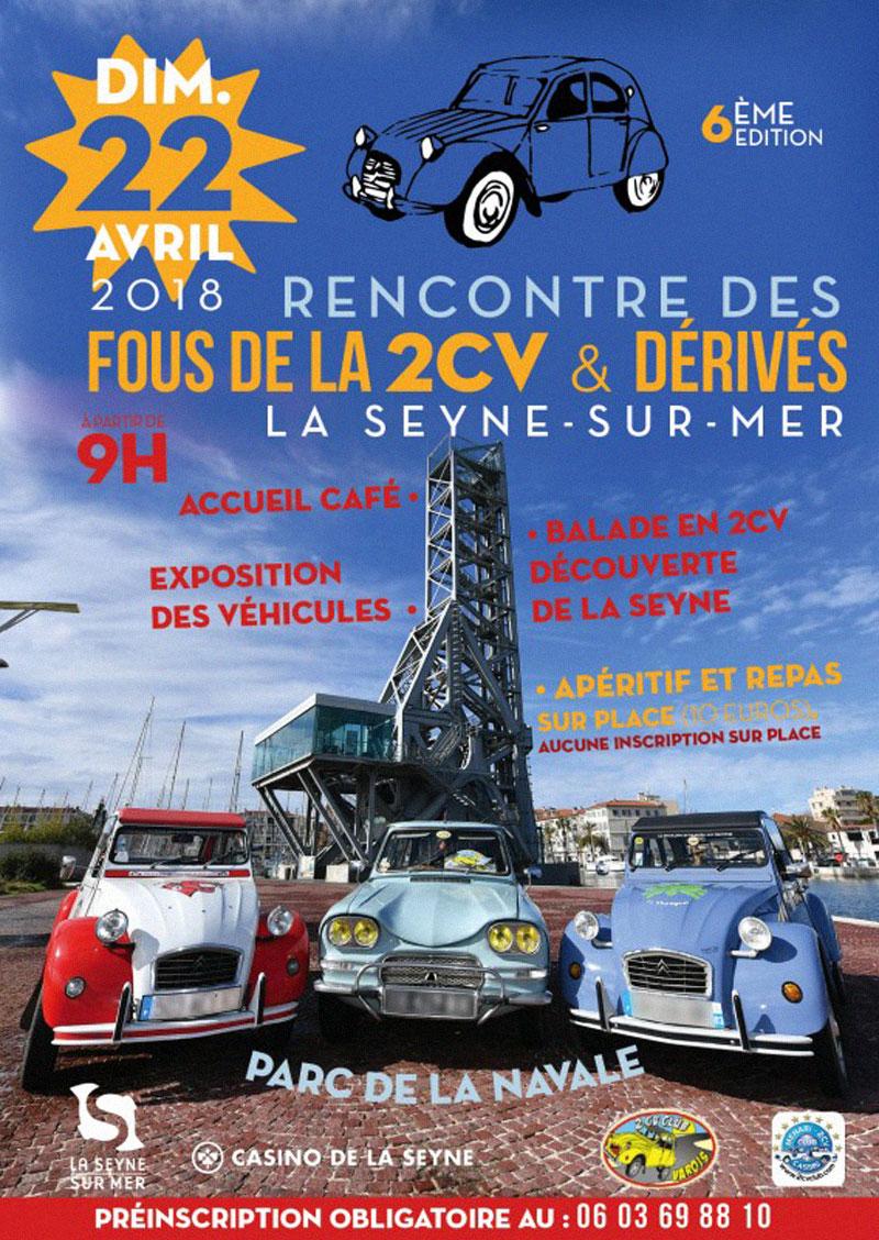 Aveyron2cv2016.fr