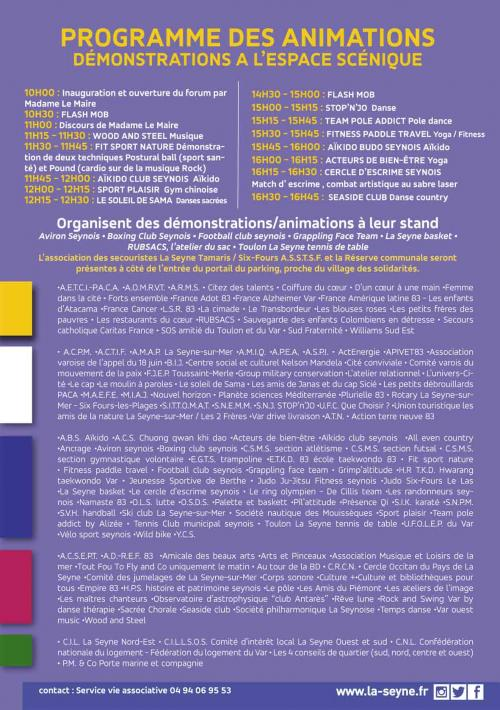 Le Forum des Associations, le 04 Septembre 2021 ... Cette Année ce n'est pas pour tout le Monde -